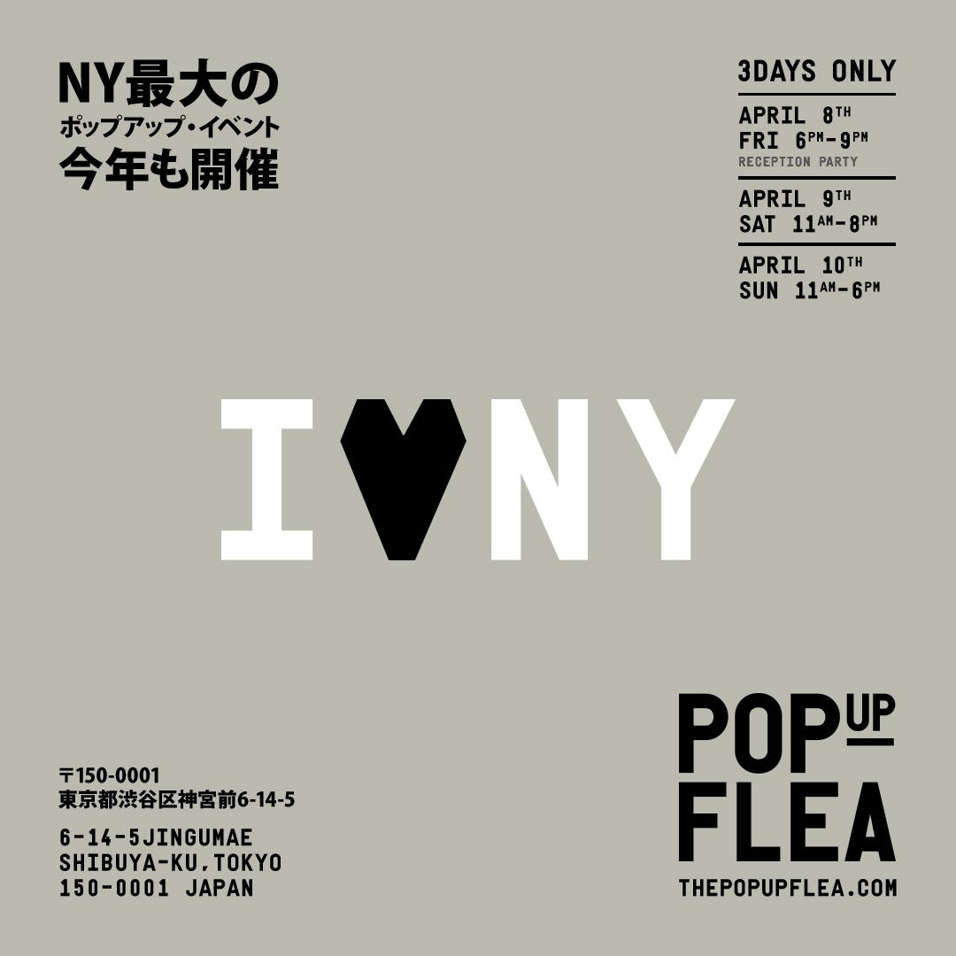 PUF-Tokyo-Square-Gray